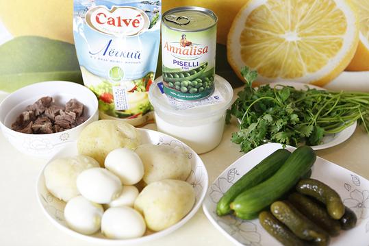 stolicniy salat